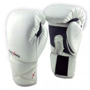 X-Support Training Gloves (10 oz, white)